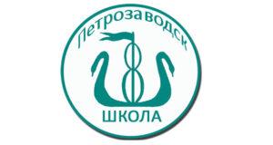 Эмблема школы №8